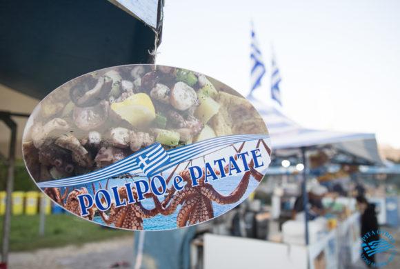 Castenedolo: 4 giorni di Festa Greca